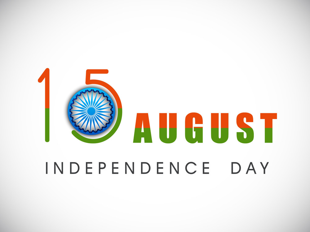 15 August Text In National Flag Colors