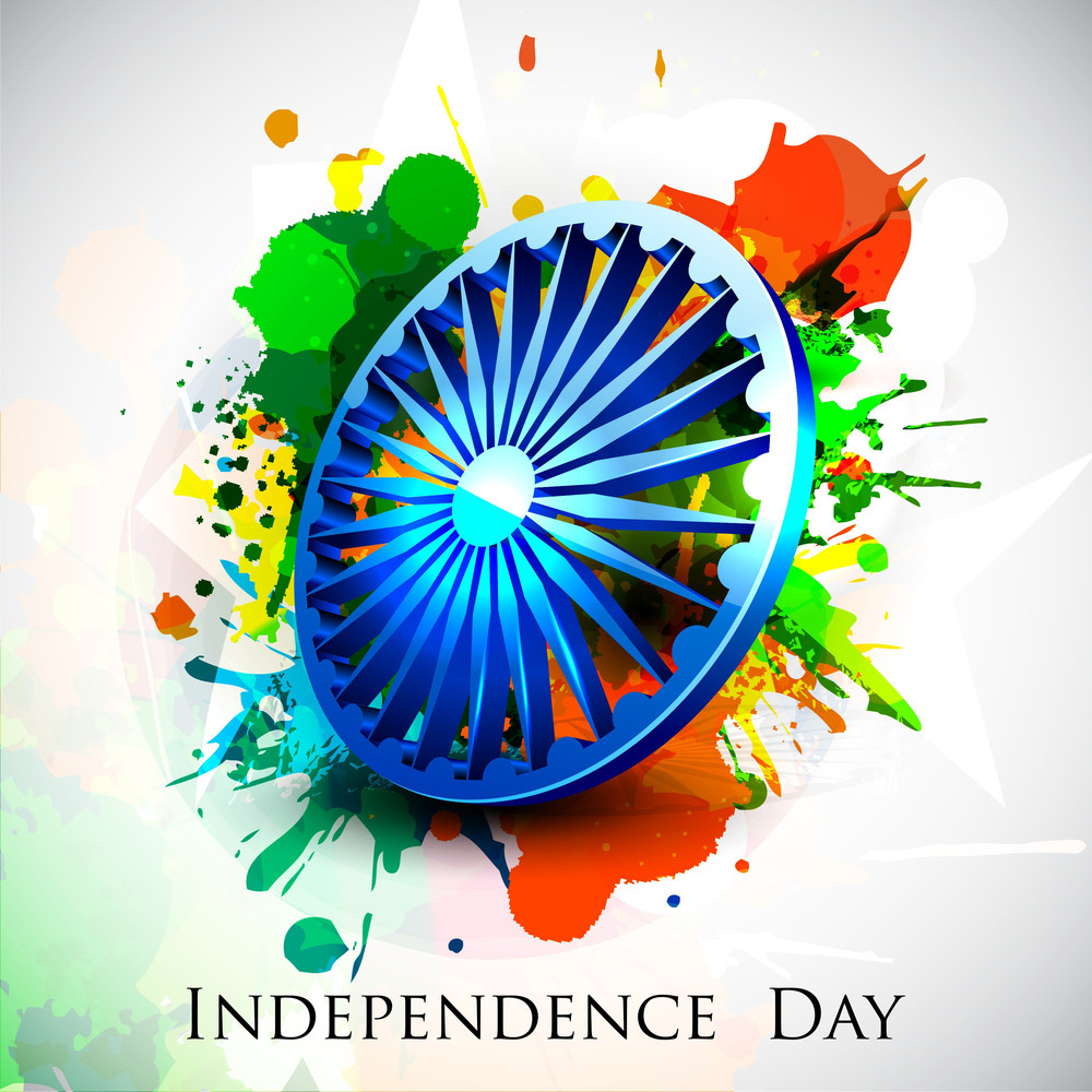 15th August Indian Independence Day Background Royalty Free Stock