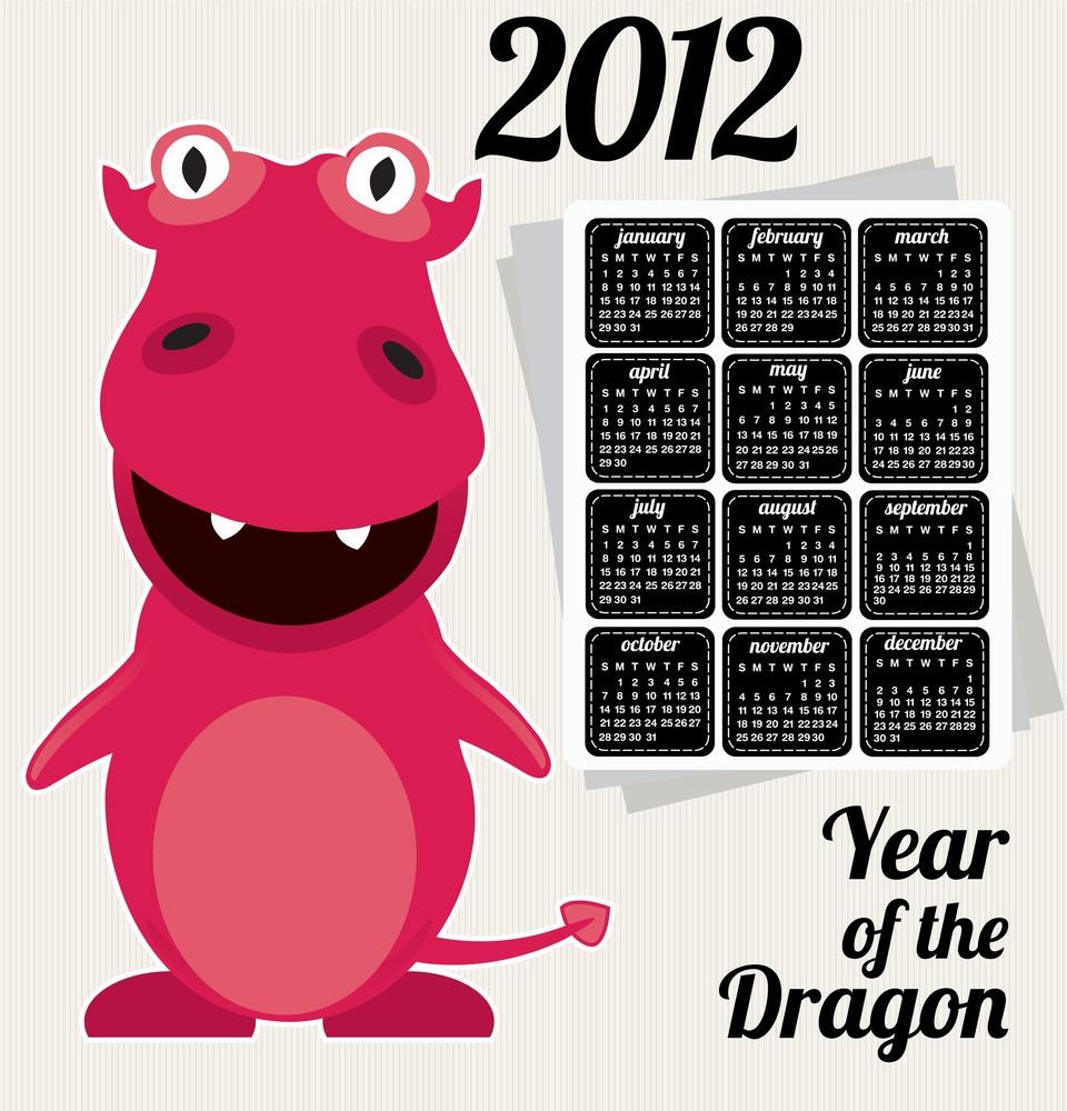 2012 Calendar - Year Of The Dragon