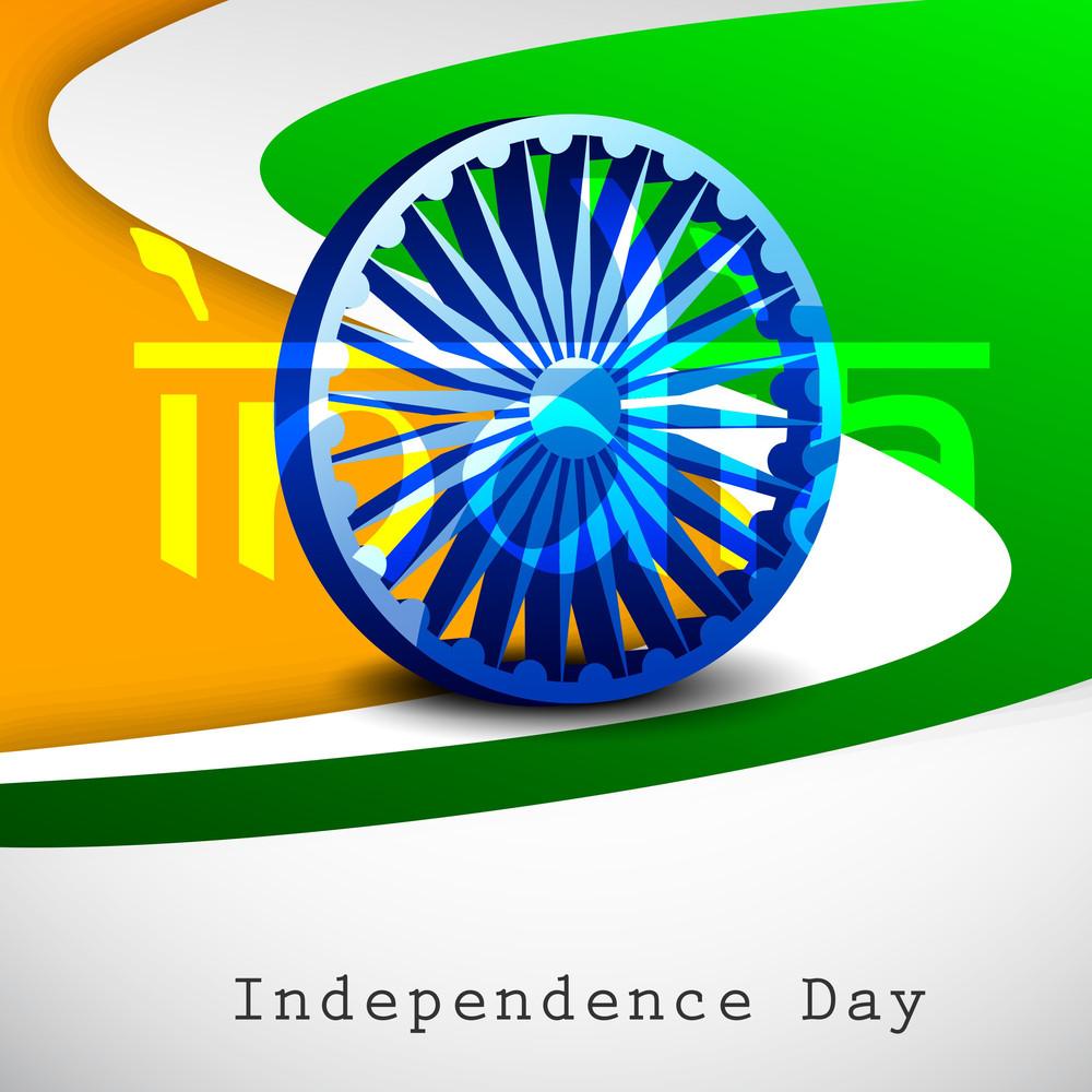 3d Ashoka Wheel On Creative National Flag Colors
