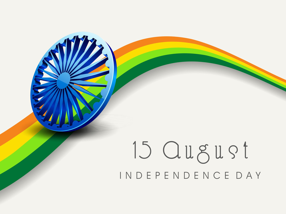 3d Ashoka Wheel On Shiny National Flag Colors Wave With Text 15 August