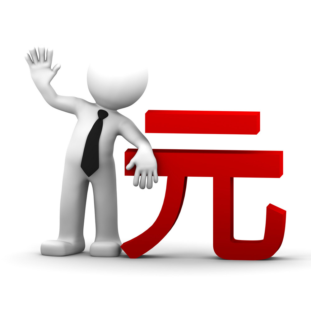 3d Businessman With Renminbi Currency Symbol