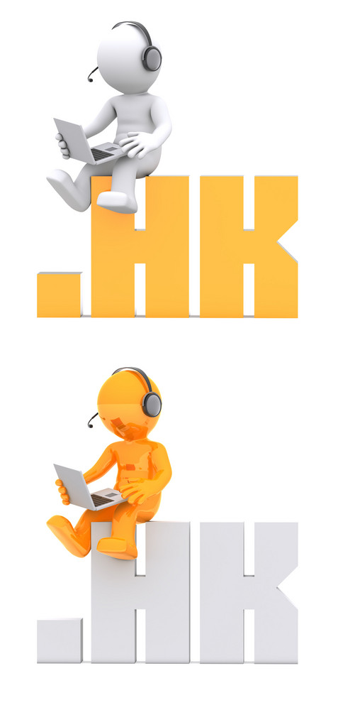 3d Character Sitting On .hk Domain Name.