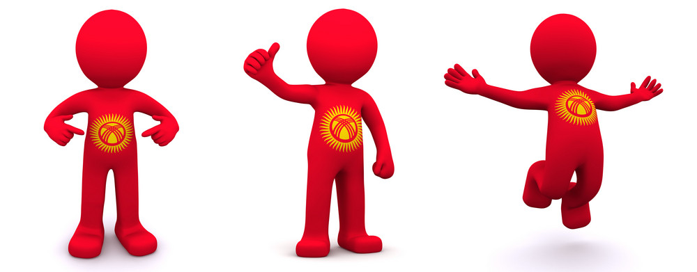 3d Character Textured With Flag Of Kyrgyzstan