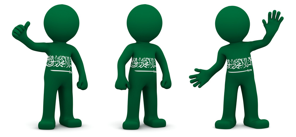 3d Character Textured With Flag Of Saudi Arabia