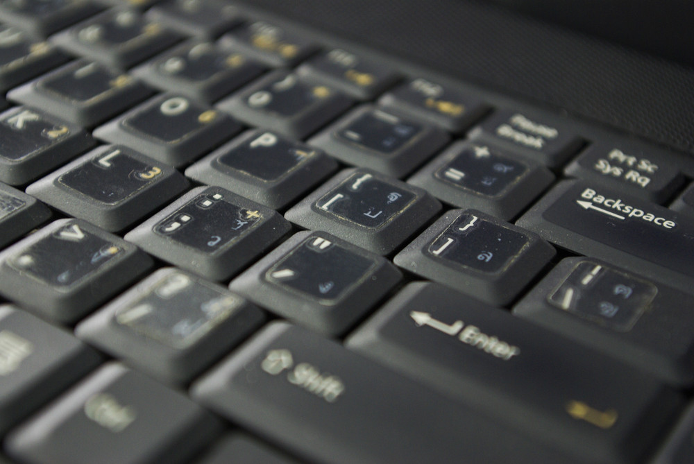 abstact view of a laptop keyboard