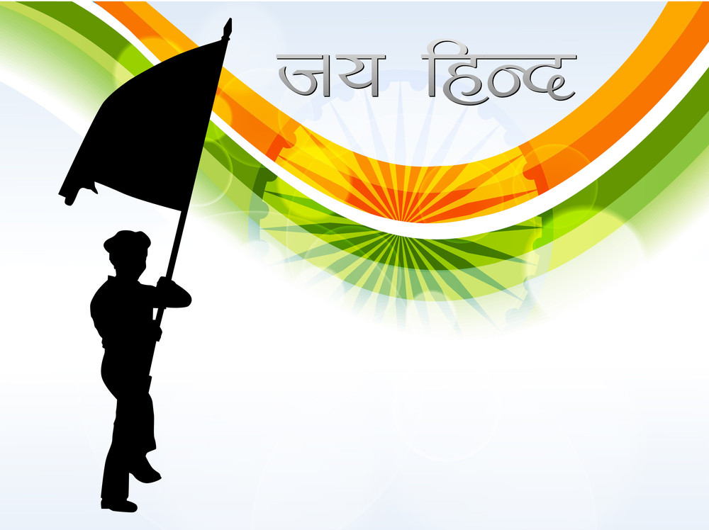 Abstract Indian Flag Wave Background With Silthoutte Of Soilder And Flag.