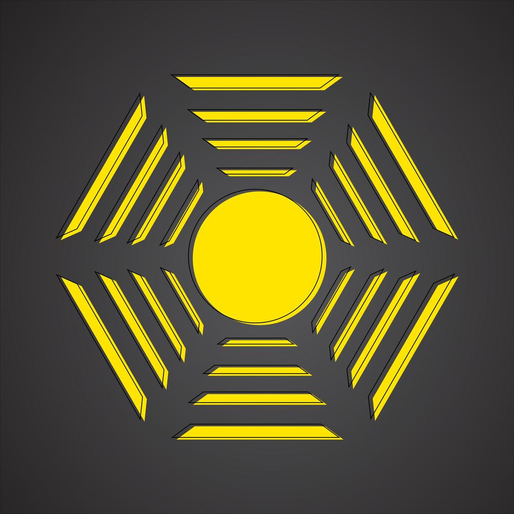 Abstract Sun Design Element Vector