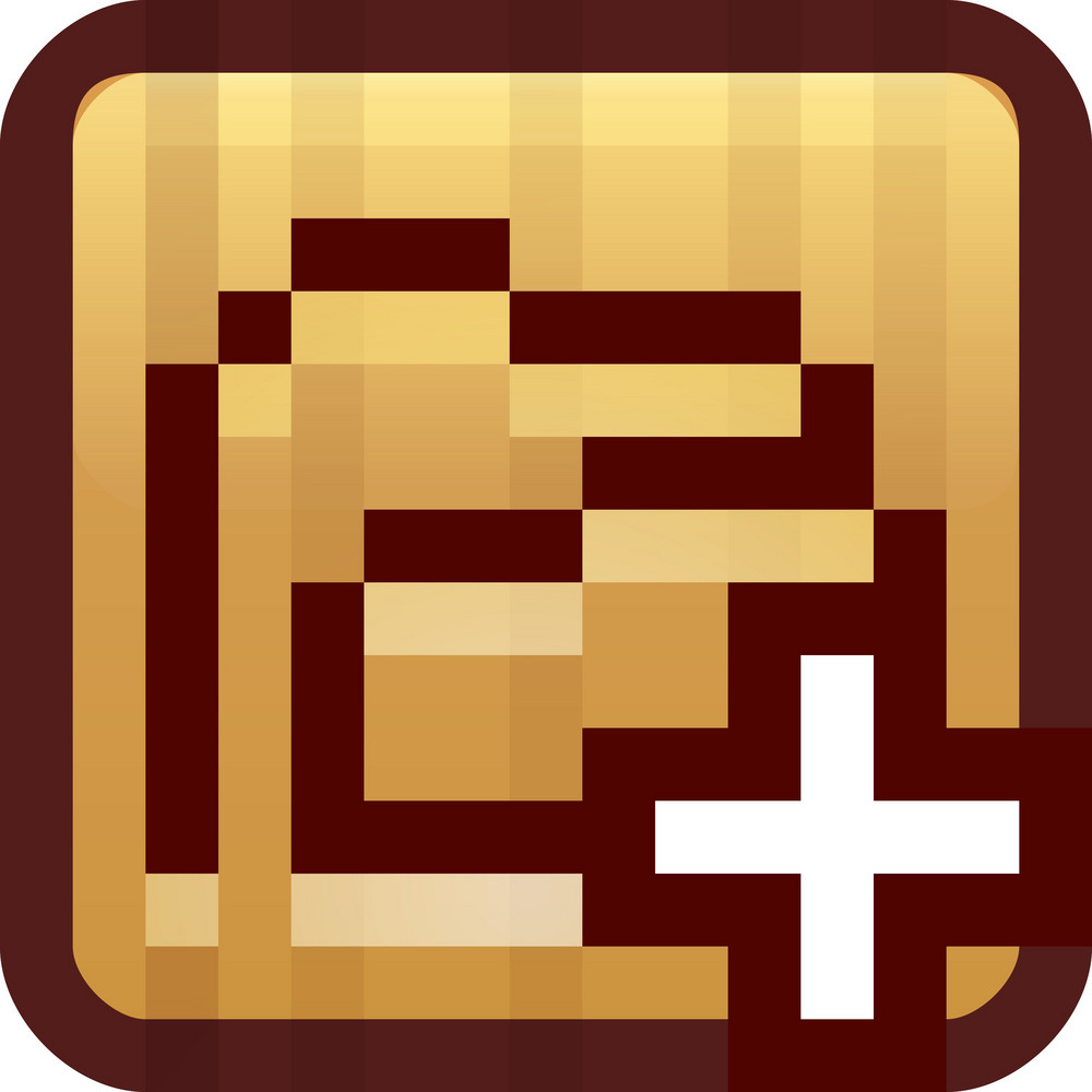Add Folder Brown Tiny App Icon