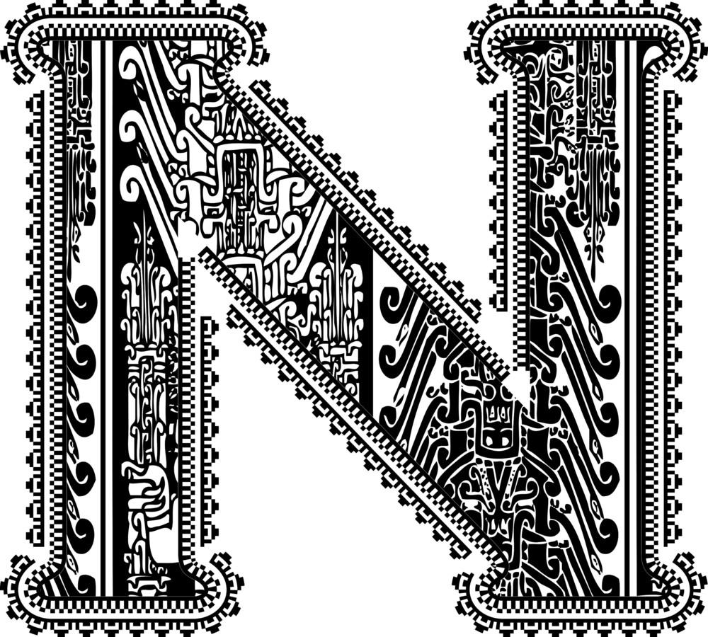 Ancient Letter N. Vector Illustration