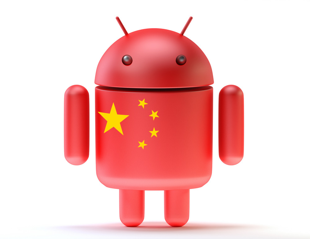 Android Textured With Flag Of China. Technology Concept