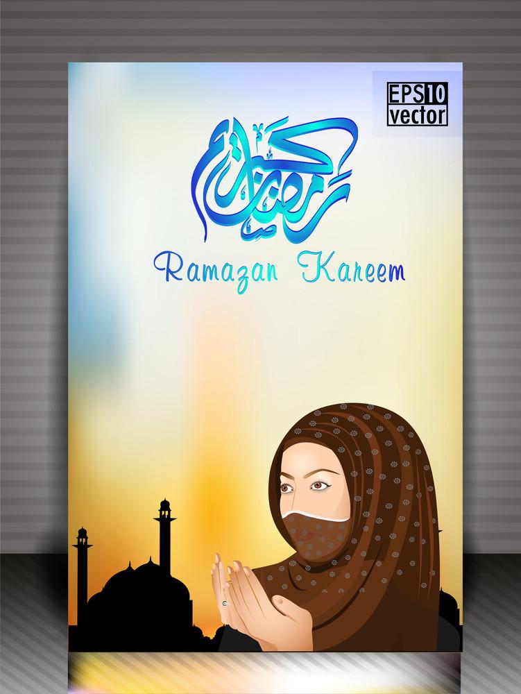 Arabic Islamic Calligraphy Of  Ramazan Kareem