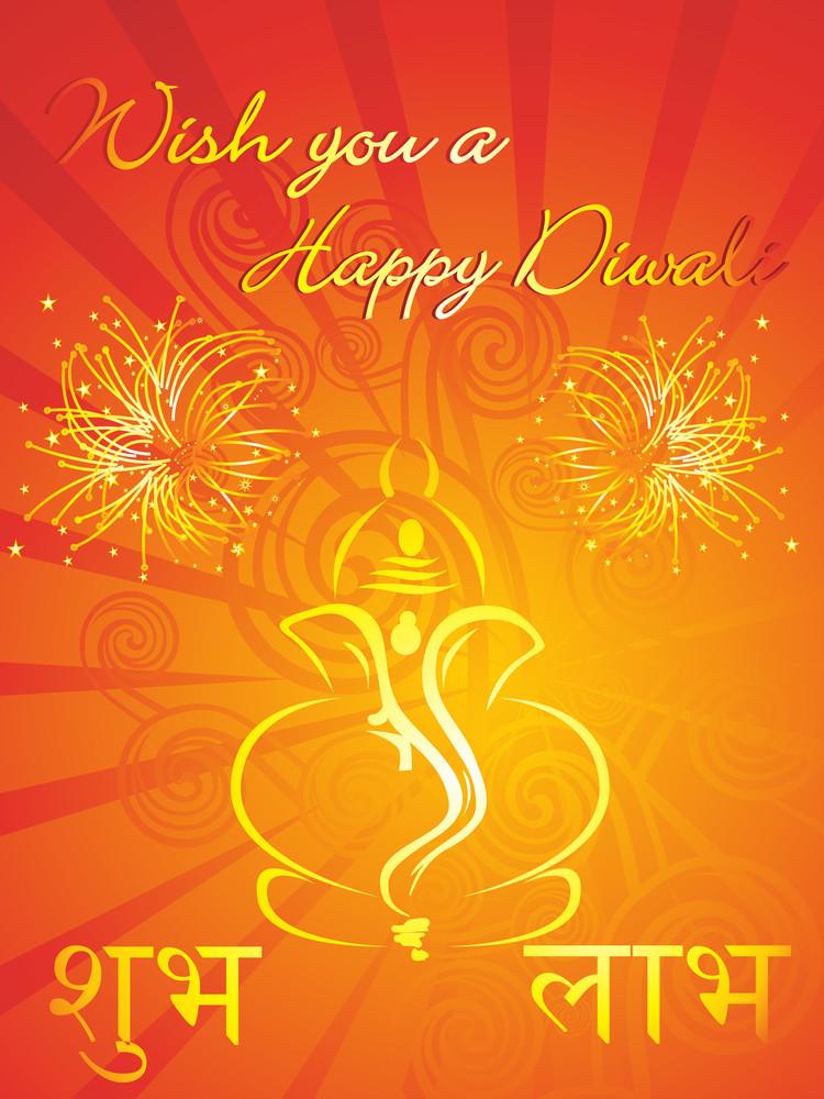 Beautiful Stylish Pattern Diwali Card