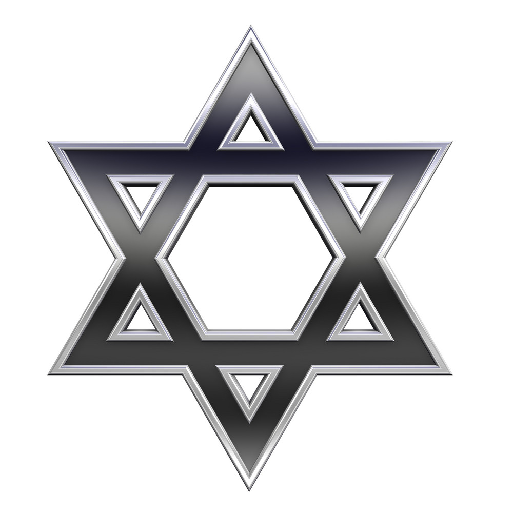 Black With Chrome Frame Judaism Religious Symbol - Star Of David Isolated On White.