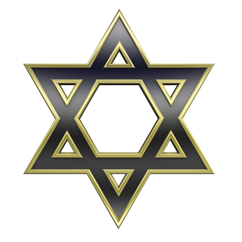 Black with gold frame judaism religious symbol star of david black with gold frame judaism religious symbol star of david buycottarizona