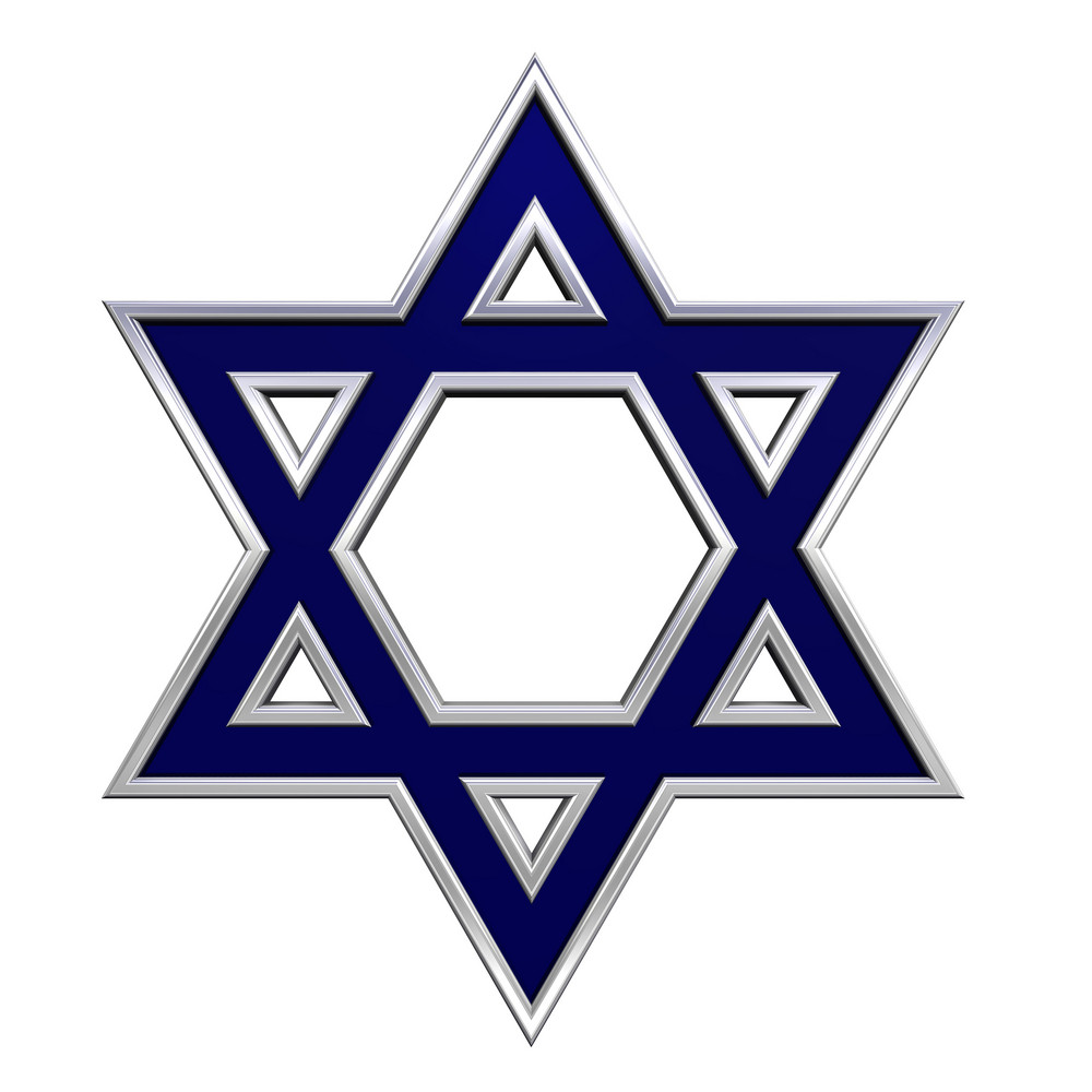 Blue Glass With Chrome Frame Judaism Religious Symbol - Star Of David Isolated On White.