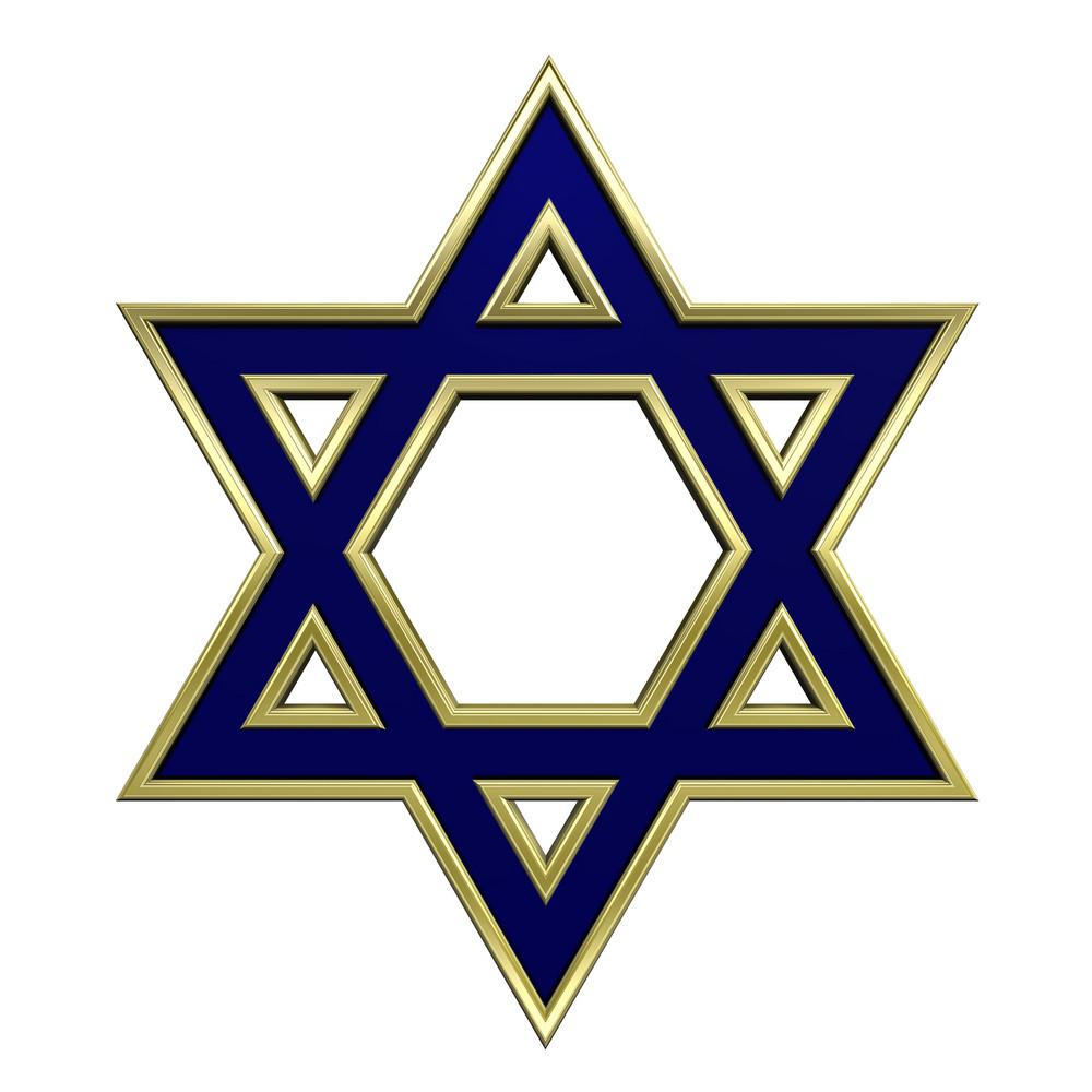 Blue Glass With Gold Frame Judaism Religious Symbol - Star Of