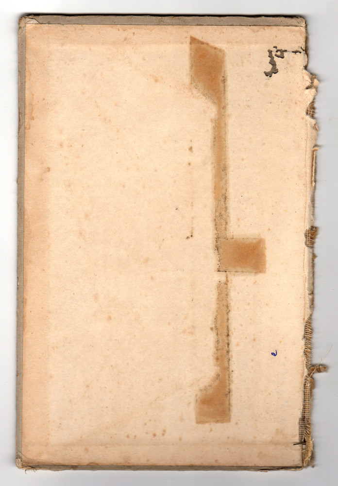 Book Interiors 27 Texture