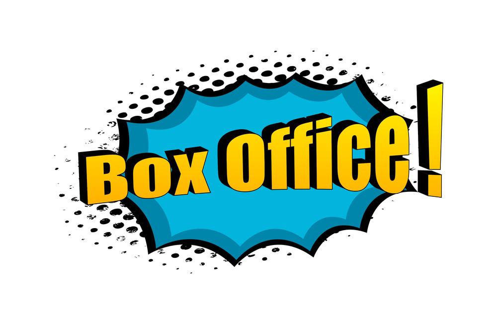 Box Office Retro Text Banner Vector