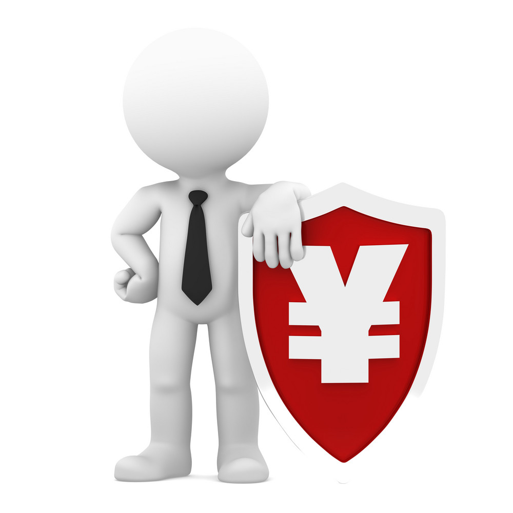 Businessman holding shield with a yen currency symbol royalty free businessman holding shield with a yen currency symbol biocorpaavc