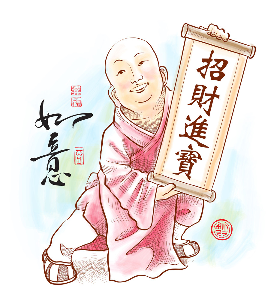 Chinese Little Monk Presenting Scroll With Chinese New Year Wishes