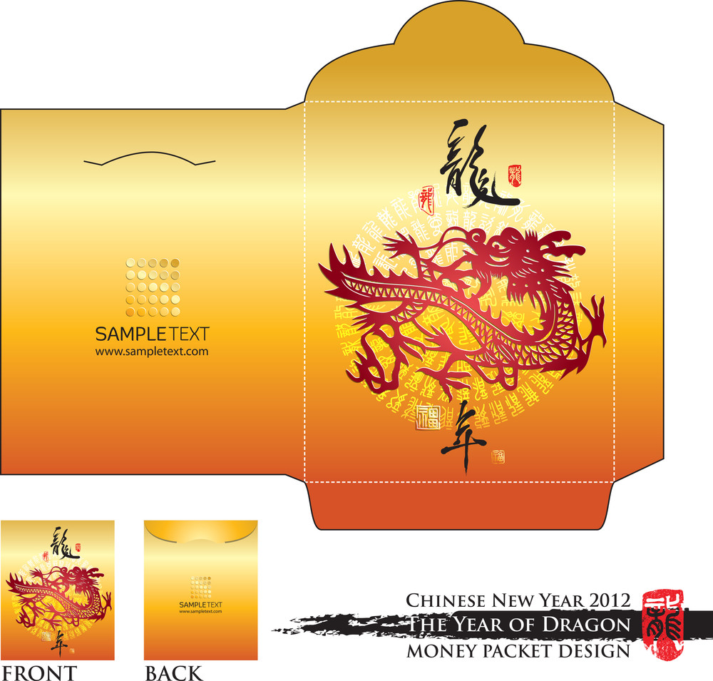 Chinese New Year Money Red Packet (ang Pau) Design With Die-cut. Translation Of Calligraphy: Year Of Dragon