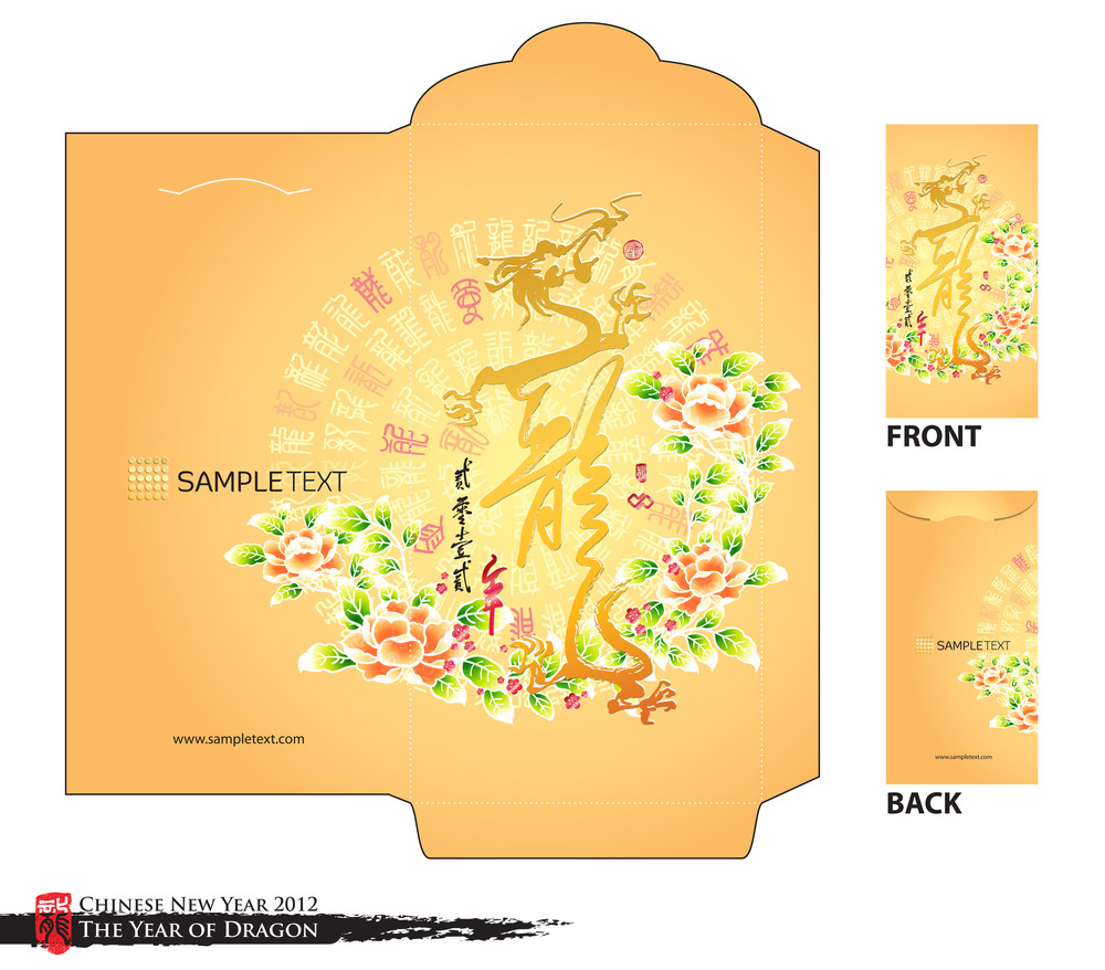 Chinese New Year Money Red Packet (ang Pau) Design With Die-cut. Translation Of Calligraphy: Dragon 2012