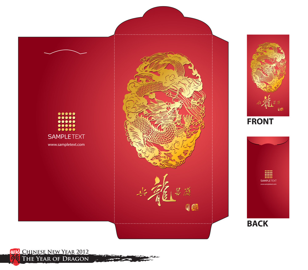 Chinese New Year Money Red Packet (ang Pau) Design With Die-cut. Translation Of Calligraphy: Prosperous Year Of Dragon