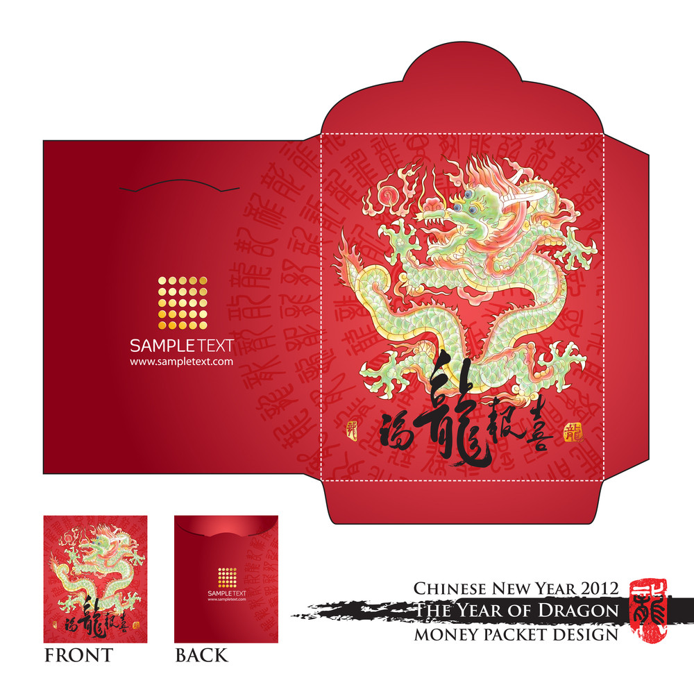 Chinese New Year Money Red Packet (ang Pau) Design With Die-cut. Translation Of Calligraphy: Good News From Lucky Dragon