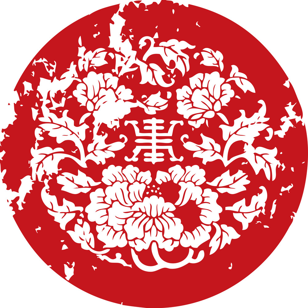 Chinese New Year Seal