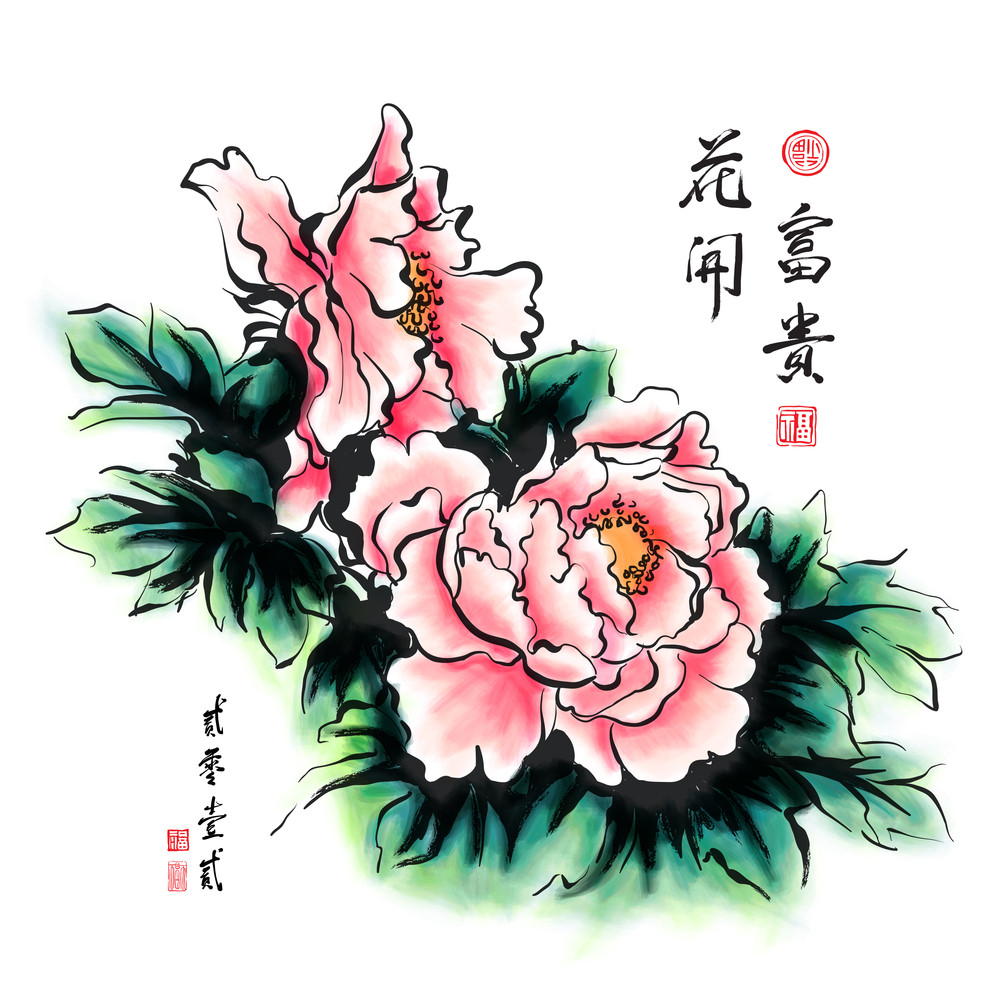 Chinese Peony Translation: The Blossom Of Prosperity. Translation Of Red Stamps: Good Fortune.