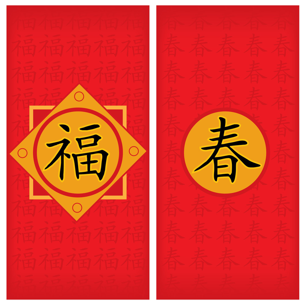 Chinese Red Packet Design