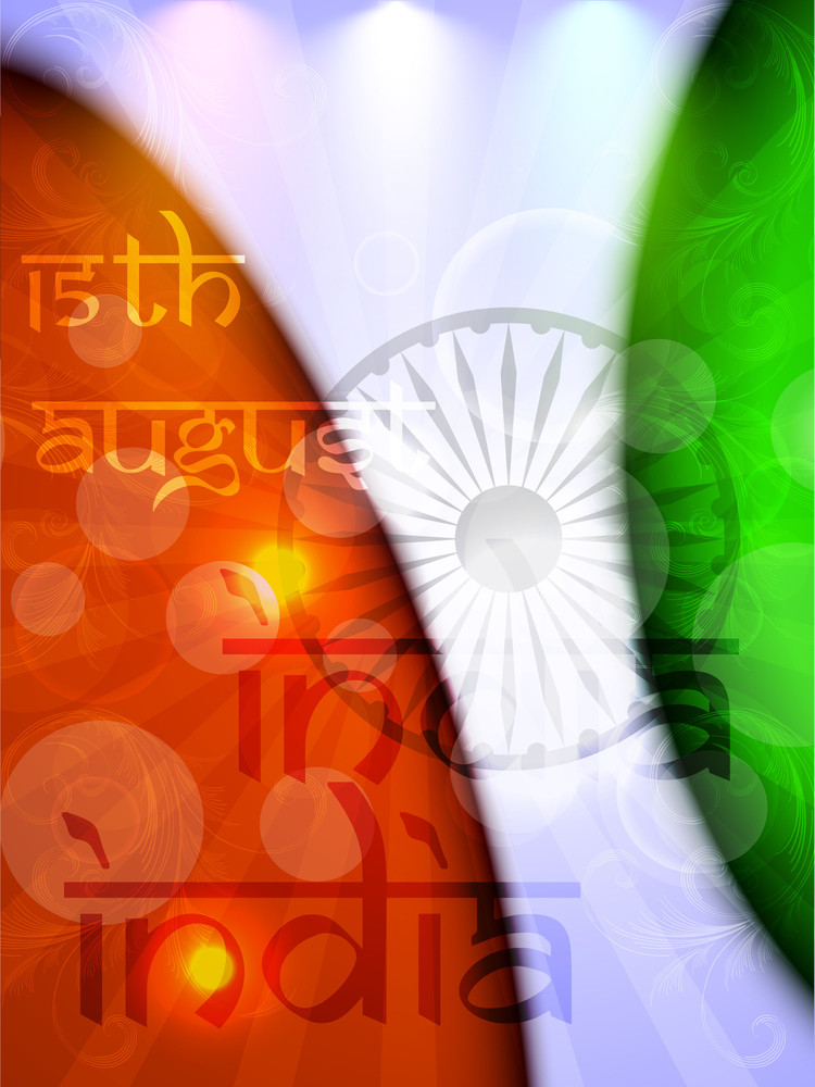 Creative Abstract Background In Indian Flag Color.