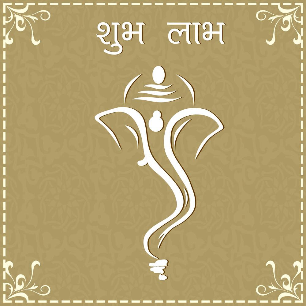 Creative Shiny Illustration Of Hindu Lord Ganesha.
