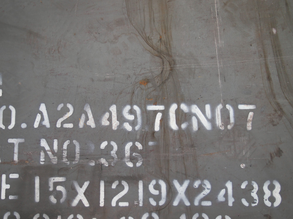 Details Of An Old Grungy Army Aircraft.