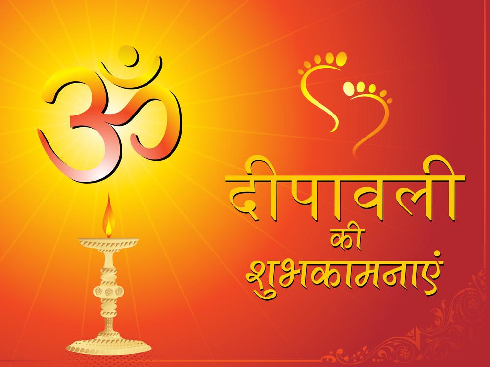 Diwali Celebration Illustration