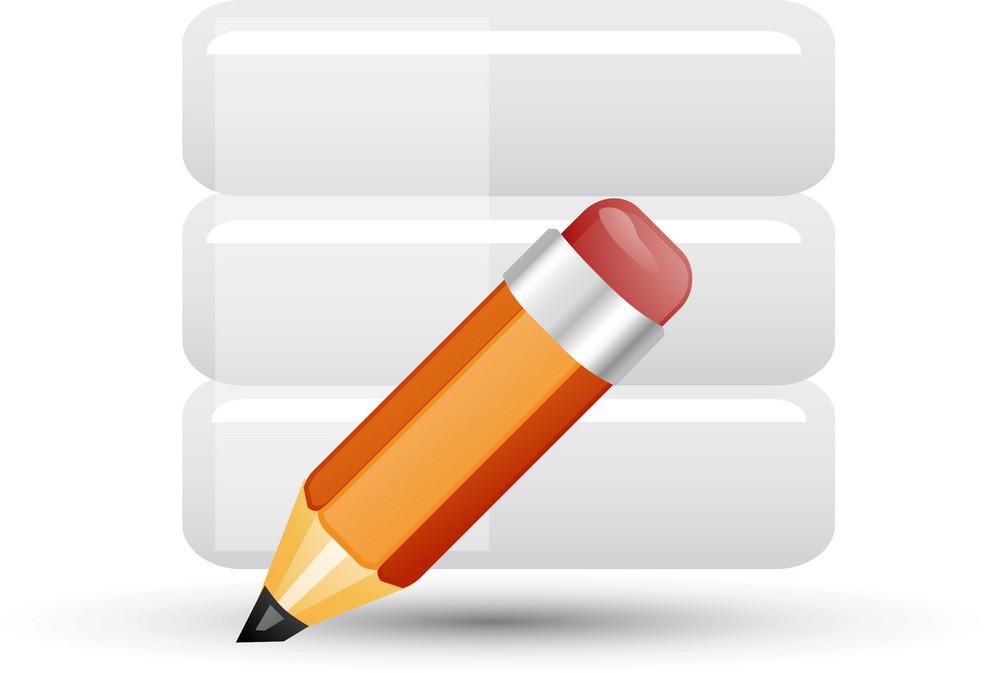 Edit Datastack Lite Application Icon