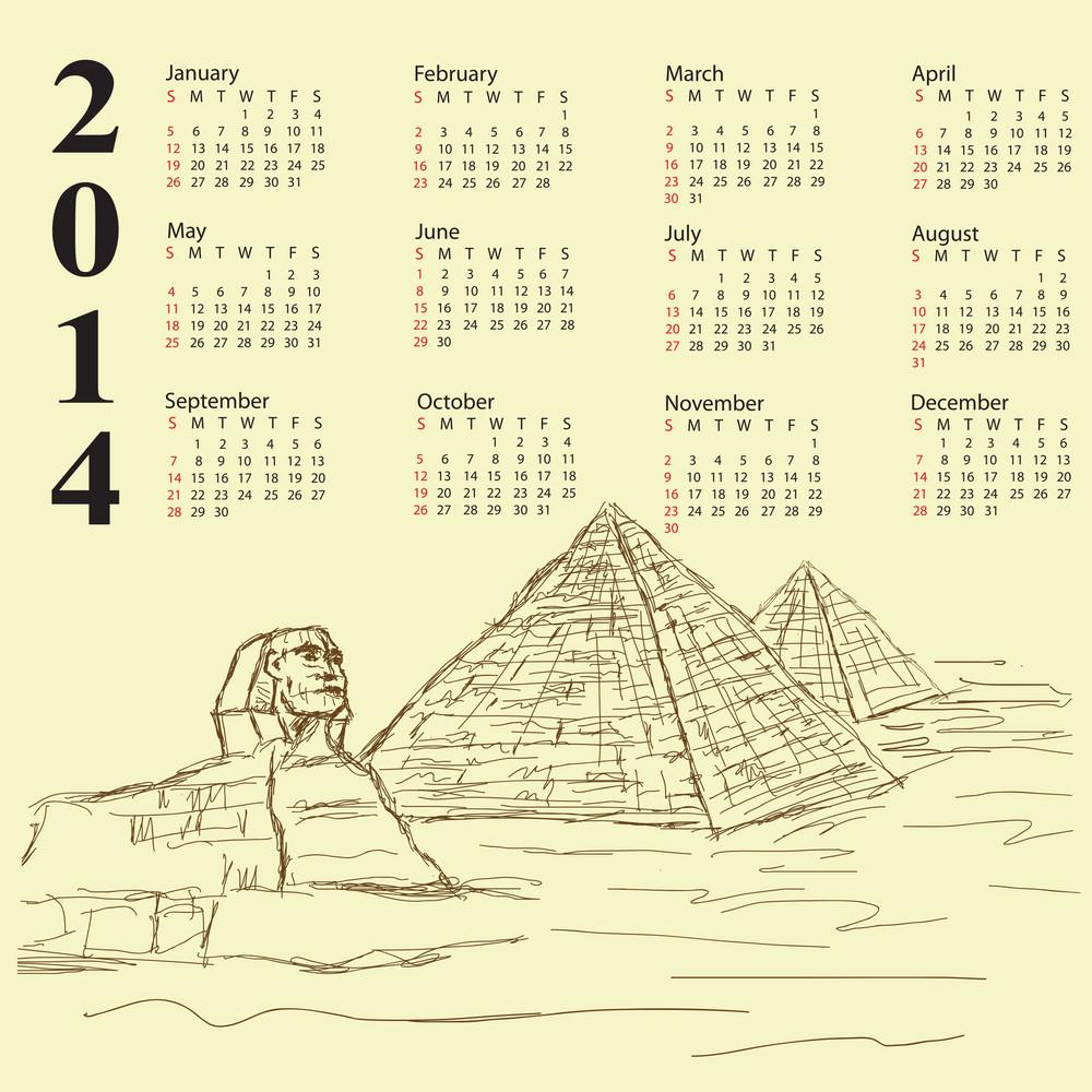 Egypt Pyramid Vintage 2014 Calendar