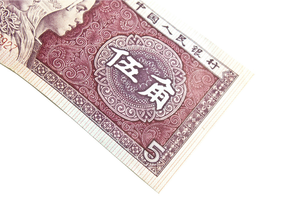 Five Chinese Money Picture