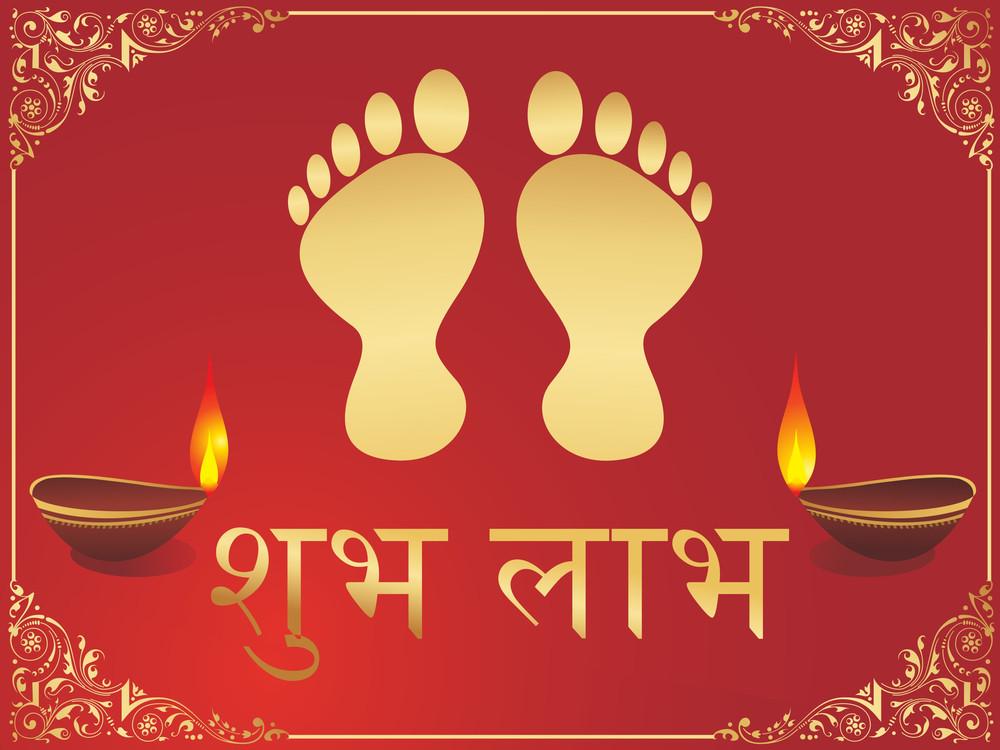 Foot Print Of Goddess Laxmi