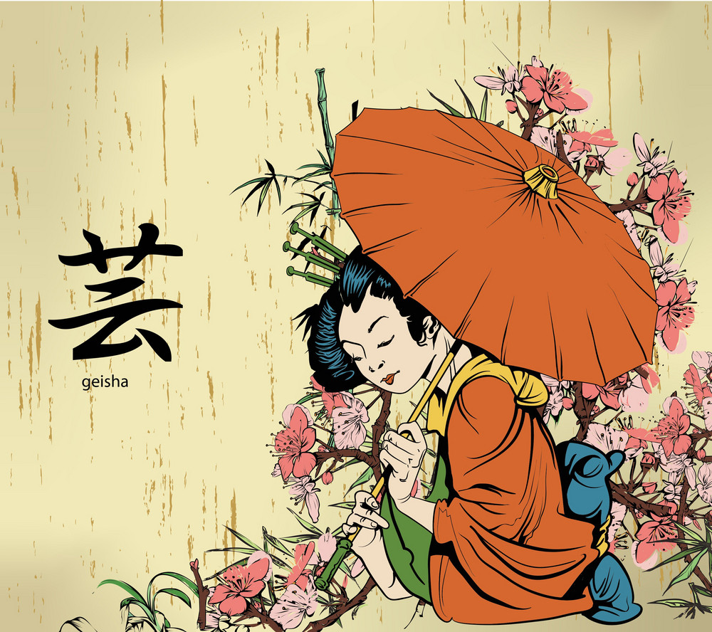 Geisha With Floral Vector Illustration