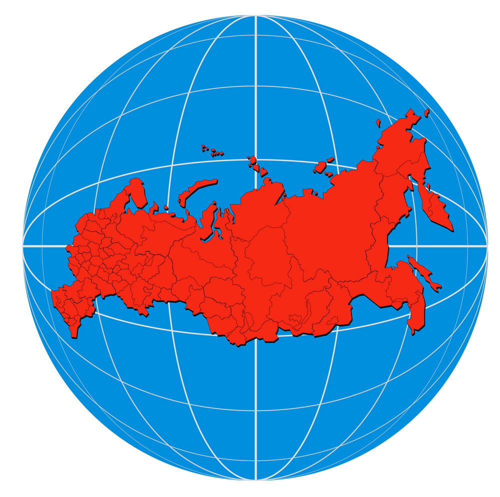 Globe russia map royalty free stock image storyblocks globe russia map gumiabroncs Images