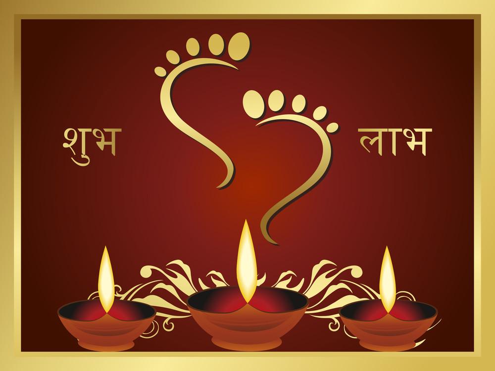God Feet Background With Diya