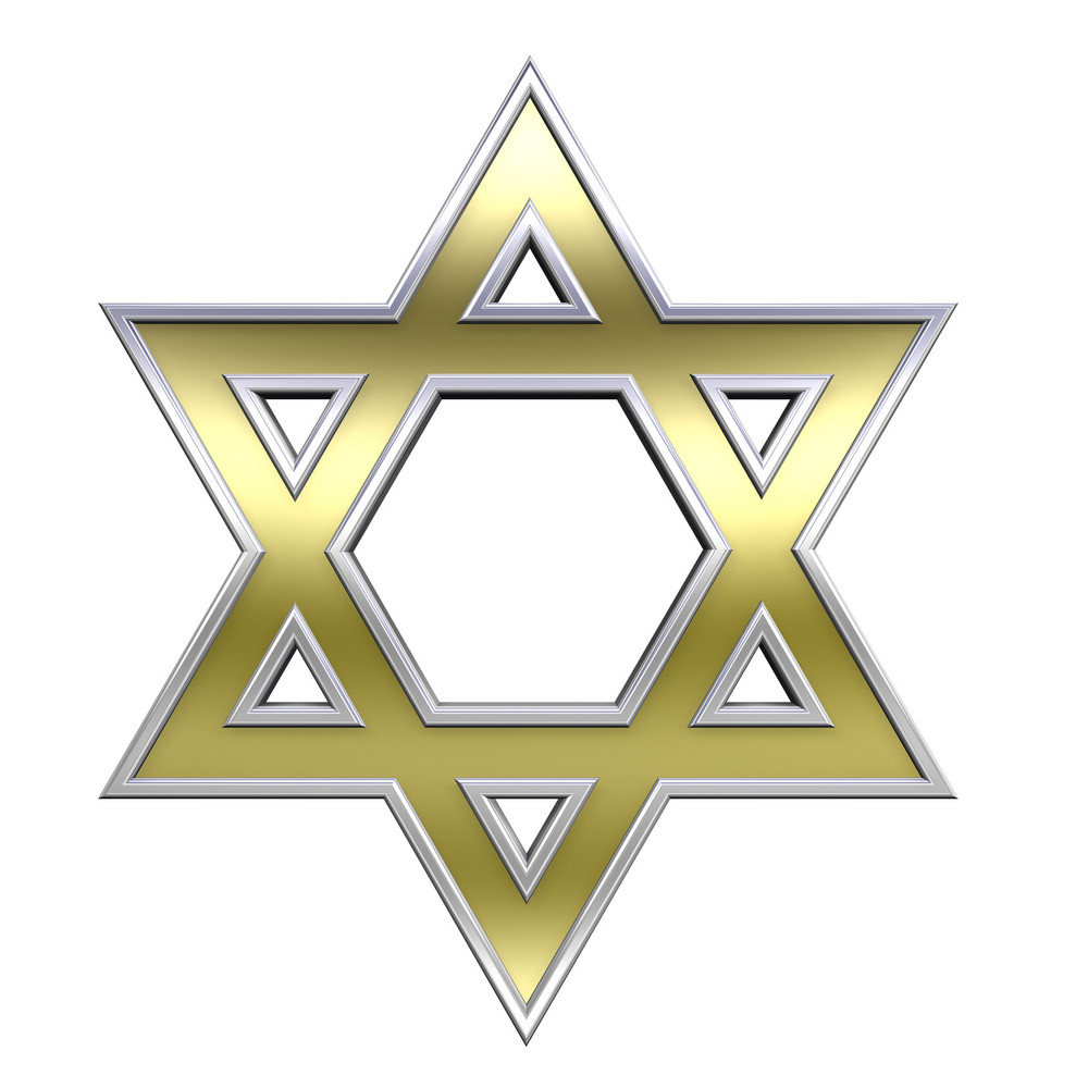 Gold With Chrome Frame Judaism Religious Symbol - Star Of David Isolated On White.