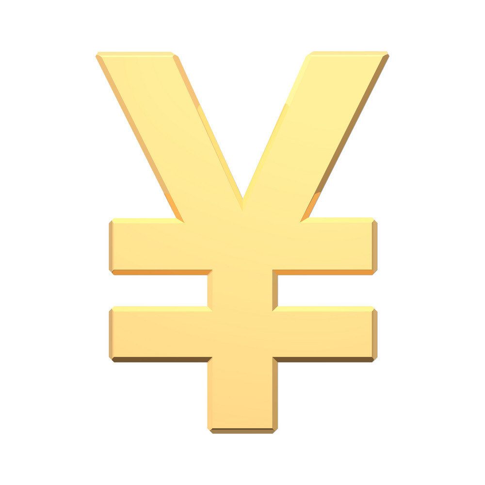 Gold Yen Sign Isolated On White.