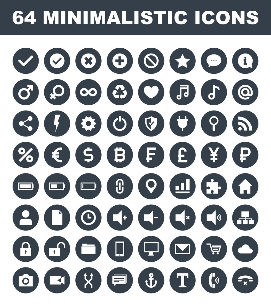 Vector collection of 64 simplistic universal icons.