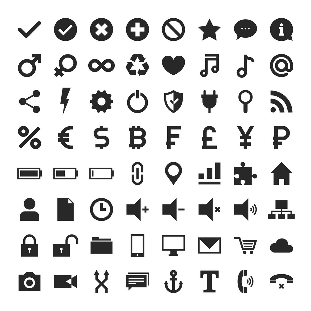 Vector collection of simplistic black universal icons.