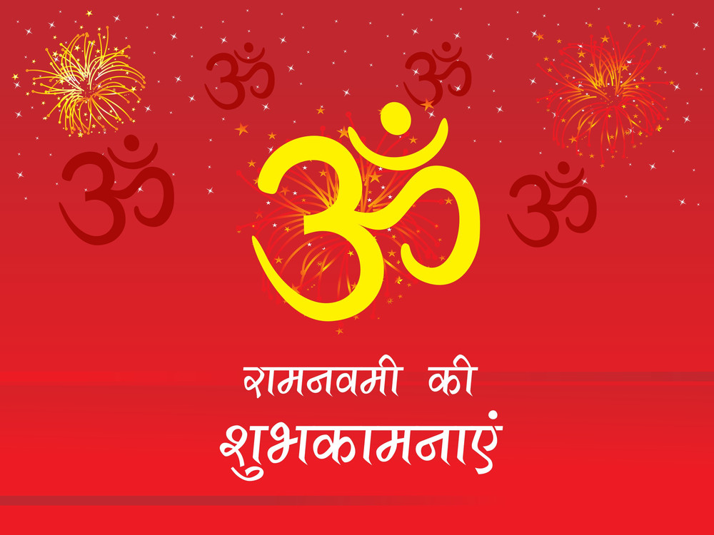 Greeting Card For Ramnavami