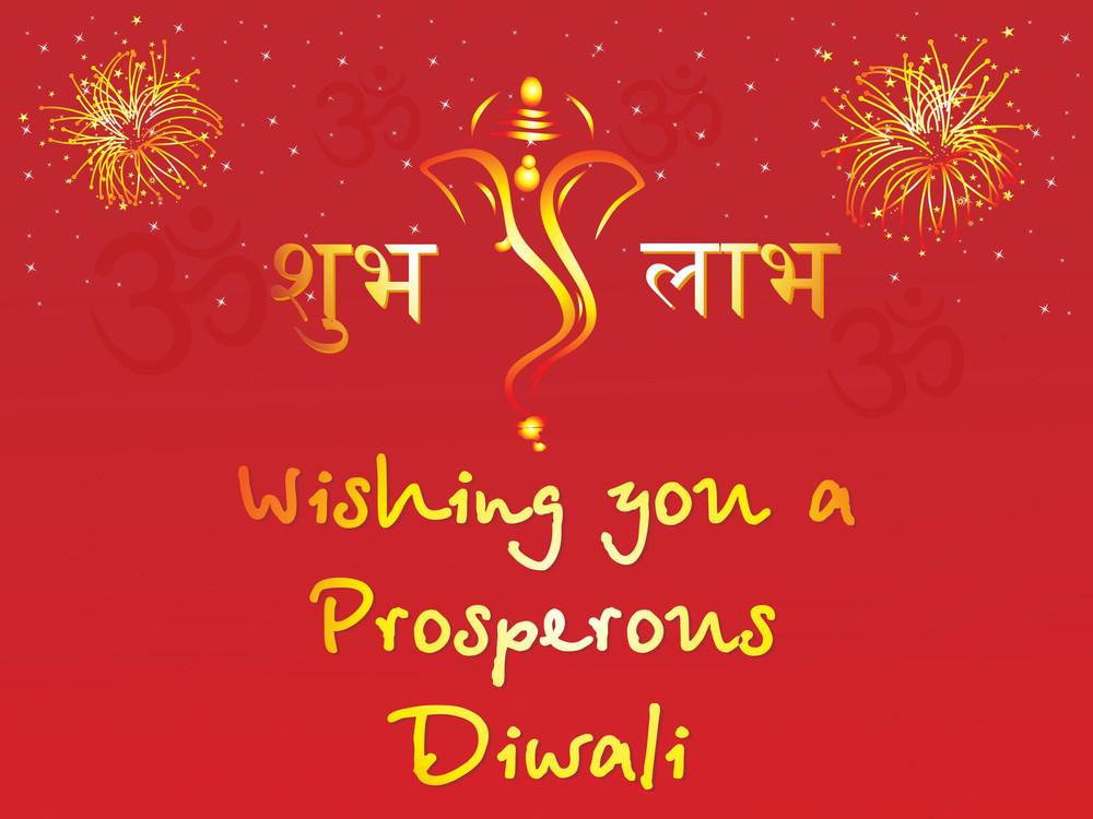 Gretting Card For Diwali