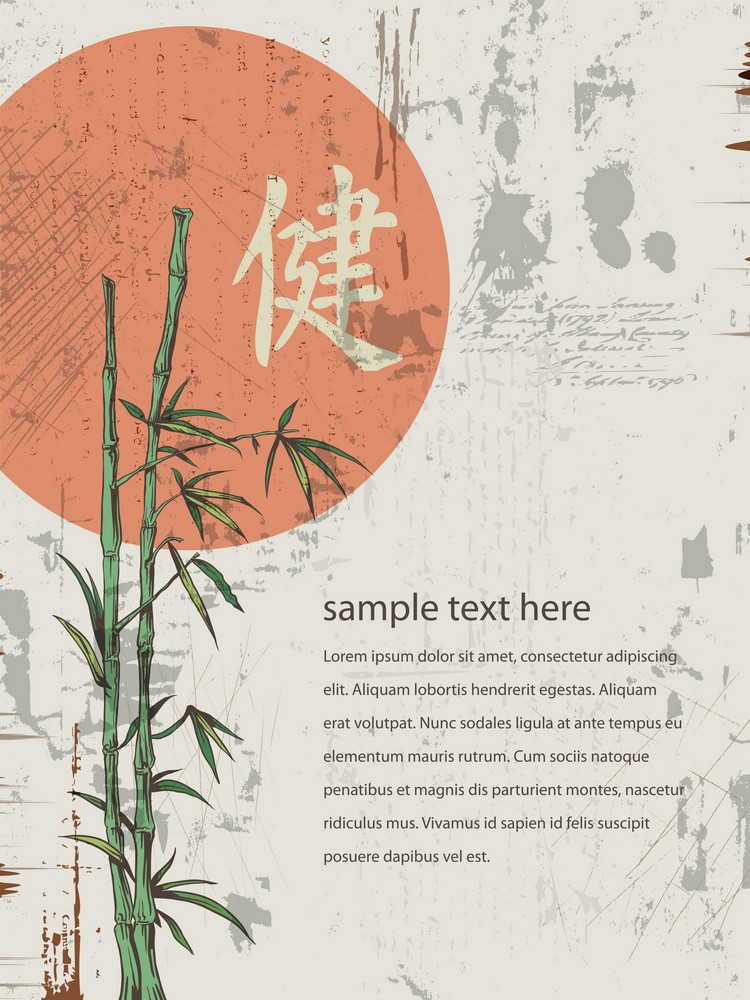 Grunge Japanese Background Vector Illustration